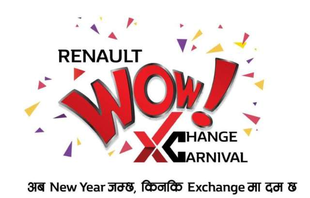 Renault WOW offer with exchange carnival