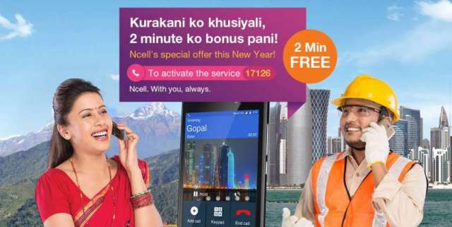 Ncell launches 'Call Aayo Bonus Payo' offer