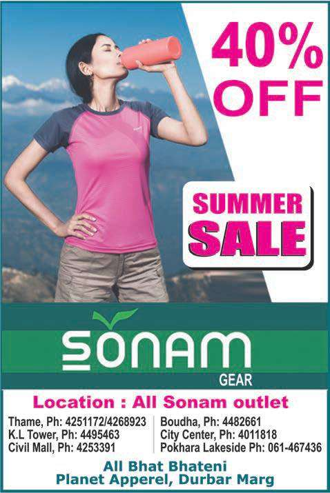 Summer Offer from Sonam Gear