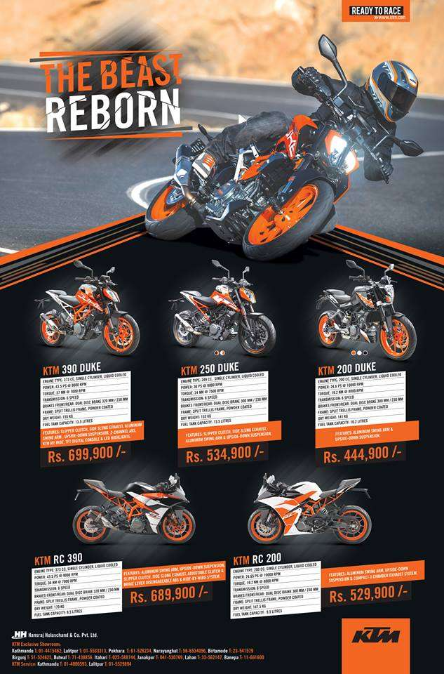 KTM Rolls Out New Model Bikes