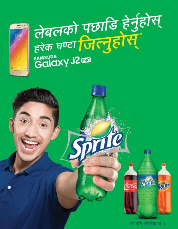 Sprite comes up with an irresistible offer hidden behind the label this summer