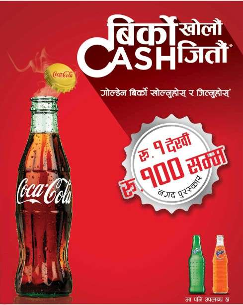 "COCA-COLA's new offer ""OPEN CROWN-WIN CASH"""