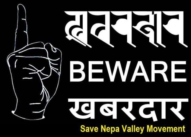 Kathmanduities are initiating an Internet Strike