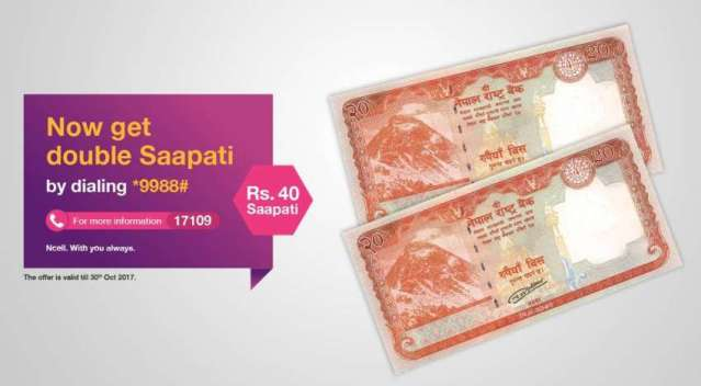 Ncell doubles Saapati amount