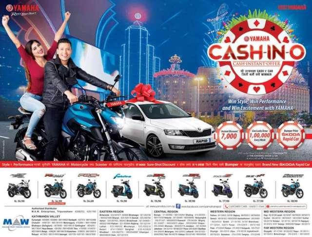 Yamaha Announces Dashain Offer