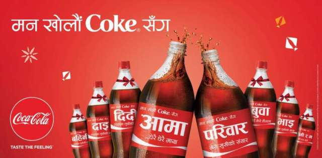 Mann Kholaun Coke Sanga is back