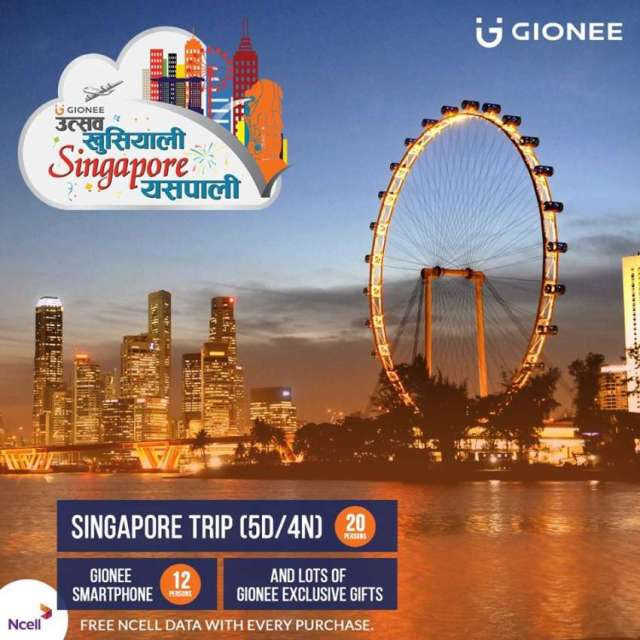 Gionee Announces Festive Offer