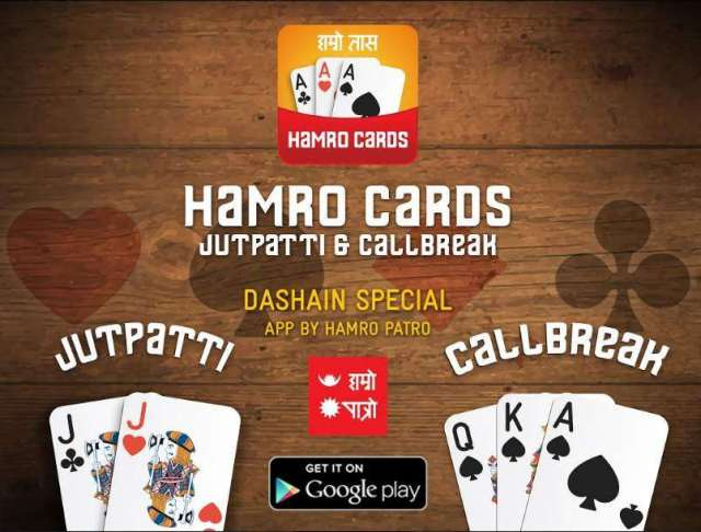 Hamro Cards