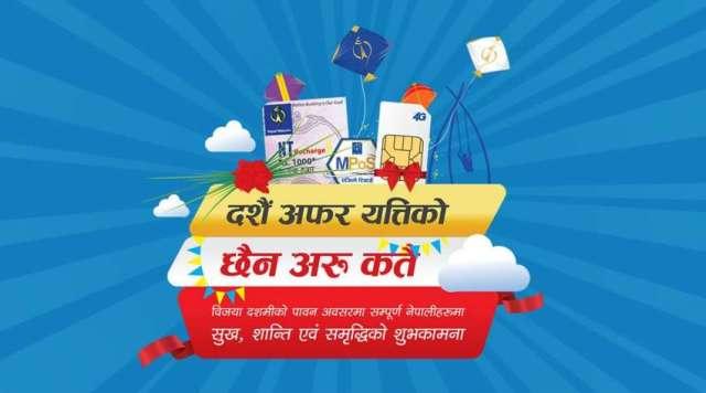 Nepal Telecom's Dashin, Tihar & Chhath offer 2074