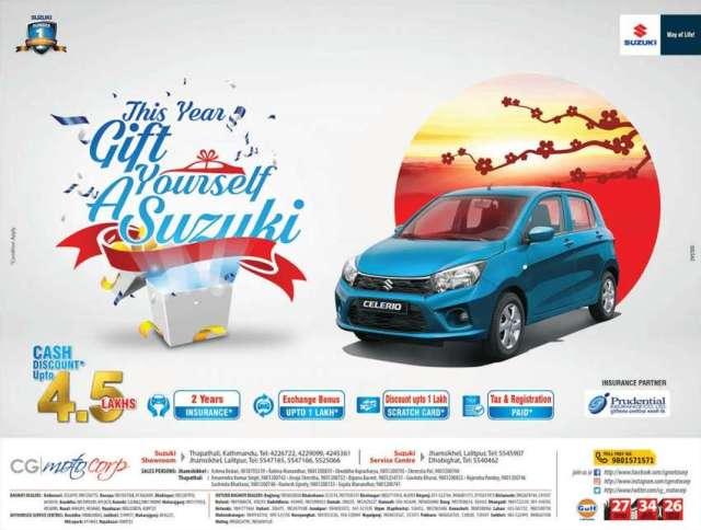 Suzuki New Year offer