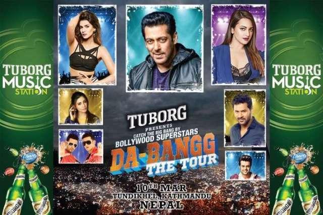 Salman Khan to perform  live in Kathmandu on March 10