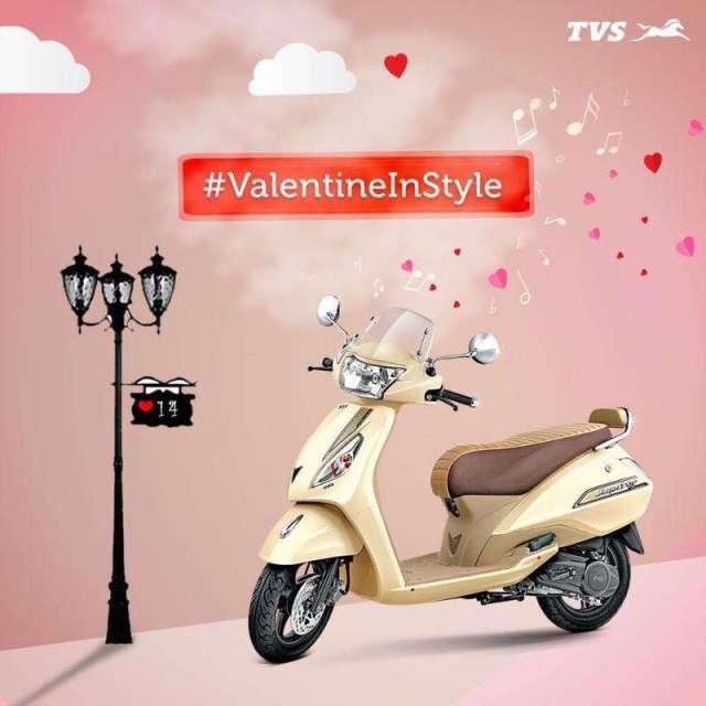 TVS Announces Valentine's Day Scheme