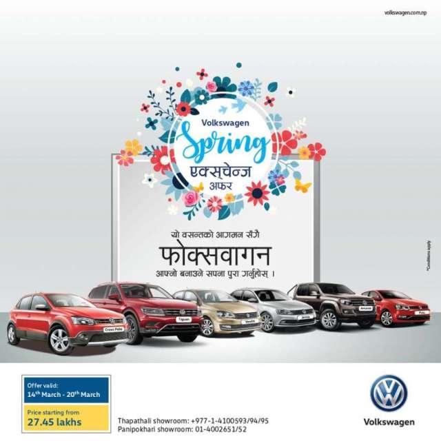 Volkswagen's Spring Exchange Offer