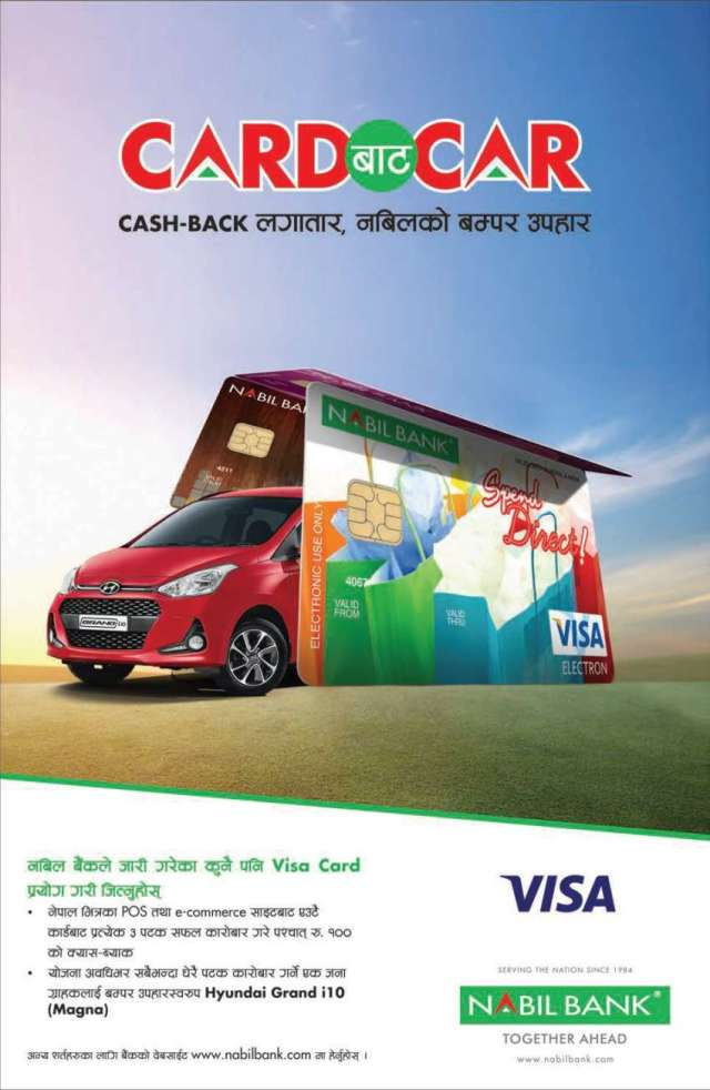 Visa Card Promotional Campaign of Nabil Bank
