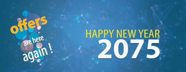 New Year Offer from Nepal Telecom