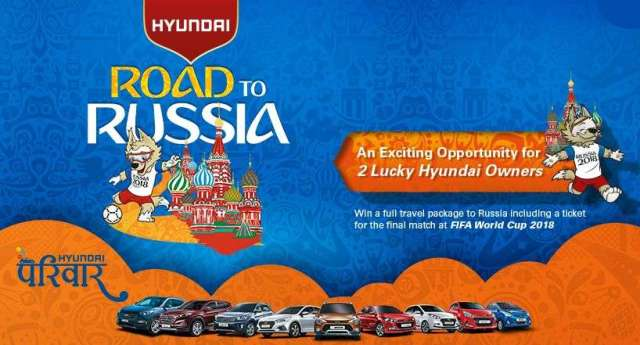 Hyundai Launches 'Road to Russia' World Cup Scheme