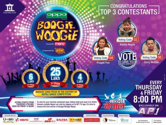 OPPO Boogie Woogie Top 3 Finalists announced