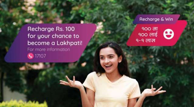 Ncell launches 'Recharge and Win' offer