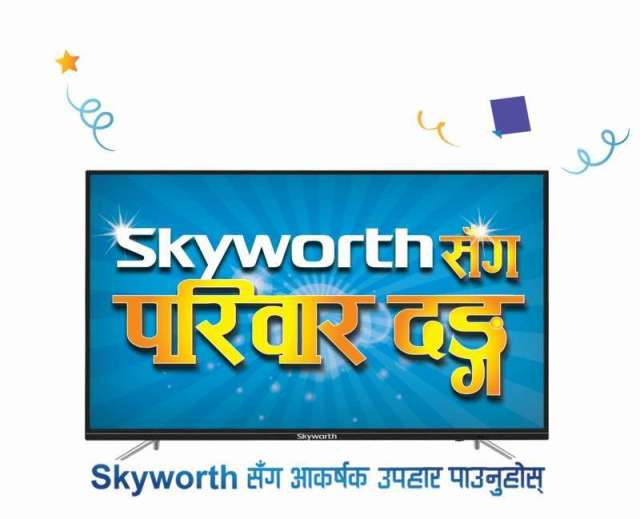 Skyworth announces Festive Offer
