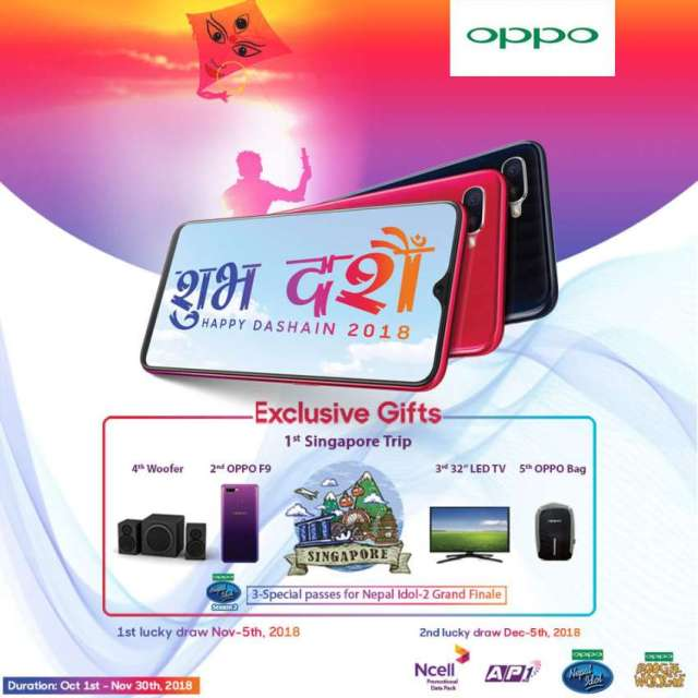 "OPPO Announces ""Best Dashain Gift"" Campaign"