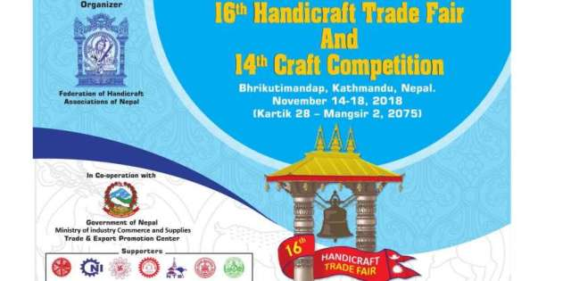 16th Handicraft Trade Fair & 14th Craft Competition to begin on Nov 14