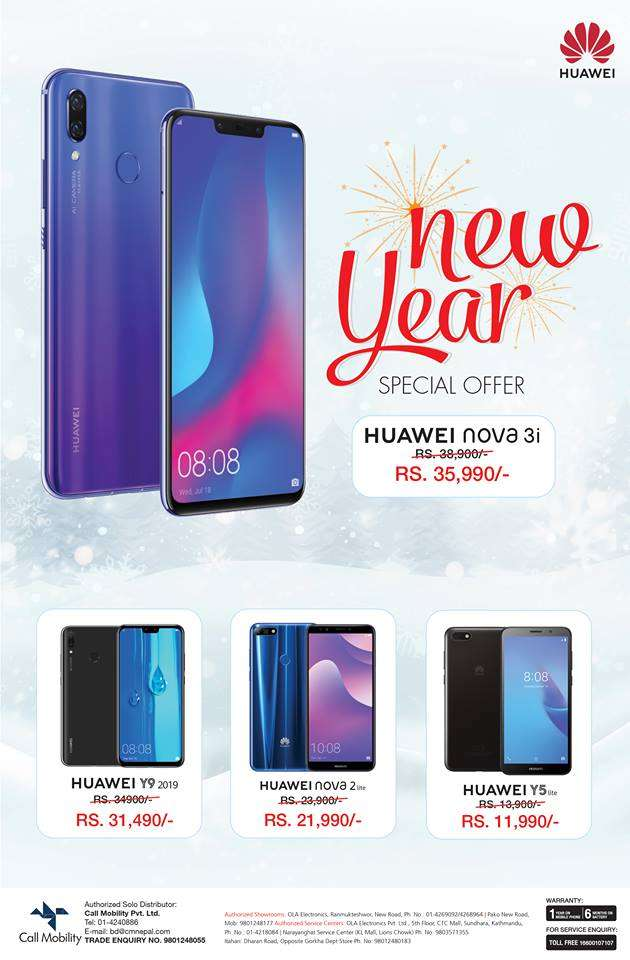 Huawei Slashes Price of Nova 3i