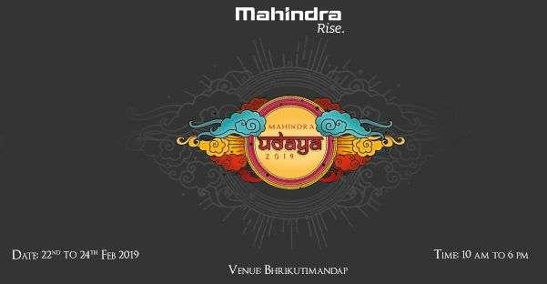 Mahindra Udaya 2019 Festival