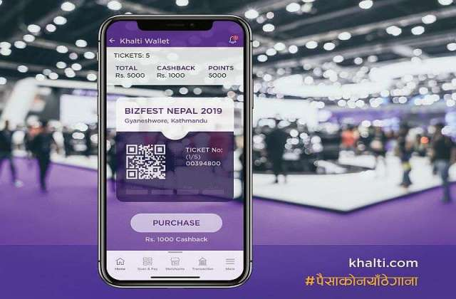 Khalti Launches QR-Code Based Event Ticketing