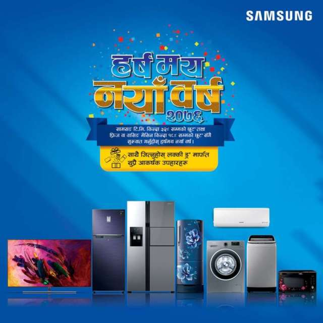 Samsung New Year Offer