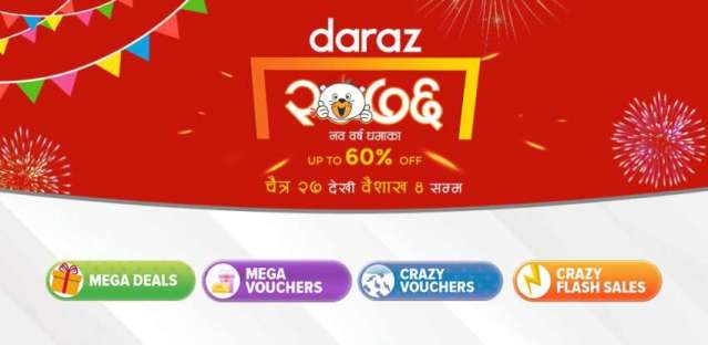 New Year Offer of Daraz