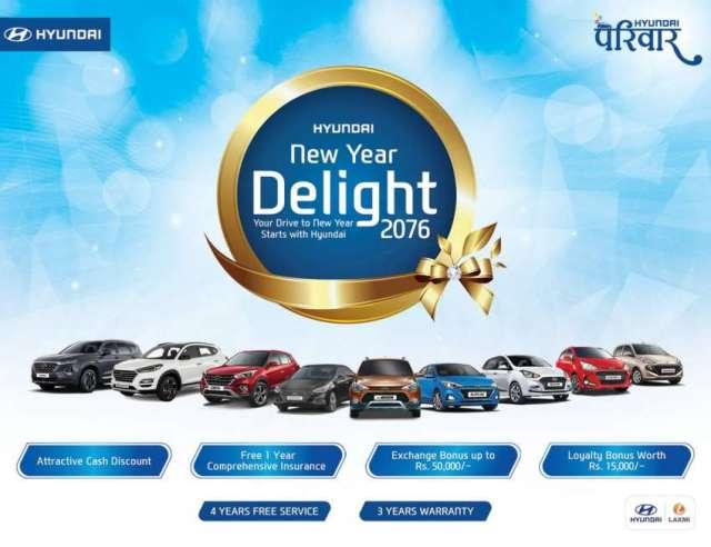 Hyundai's New Year Offer