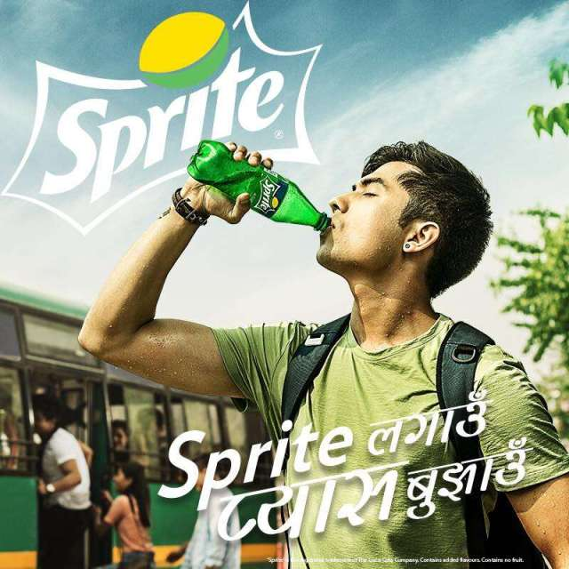 Sprite's Launches Summer Campaign