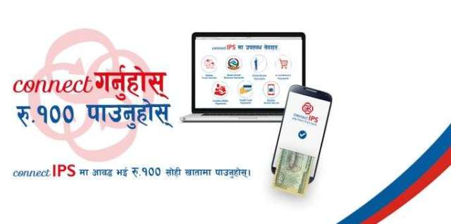 NCHL Launches Offer for New Users