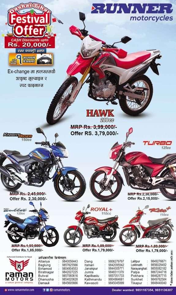 Runner Motorcycle festive offer