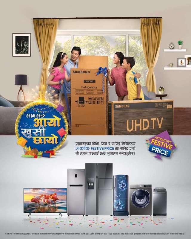Samsung launches Festive Scheme