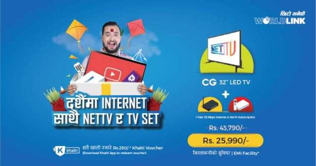 Worldlink's Dashain Offer