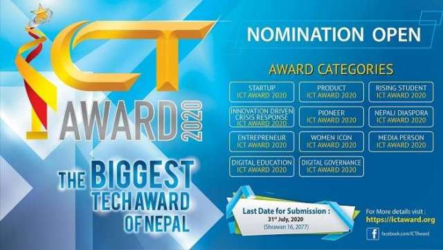 Online nomination for ICT Award 2020 begins
