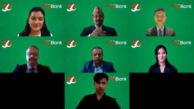 Nabil Bank Announces inception of Nabil Digi Bank