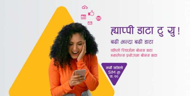 Ncell launches 'Naya Sajilo SIM'
