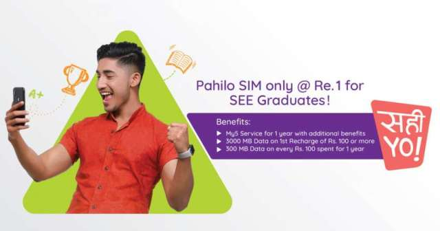 Ncell Axiata's 'Pahilo SIM' for SEE students