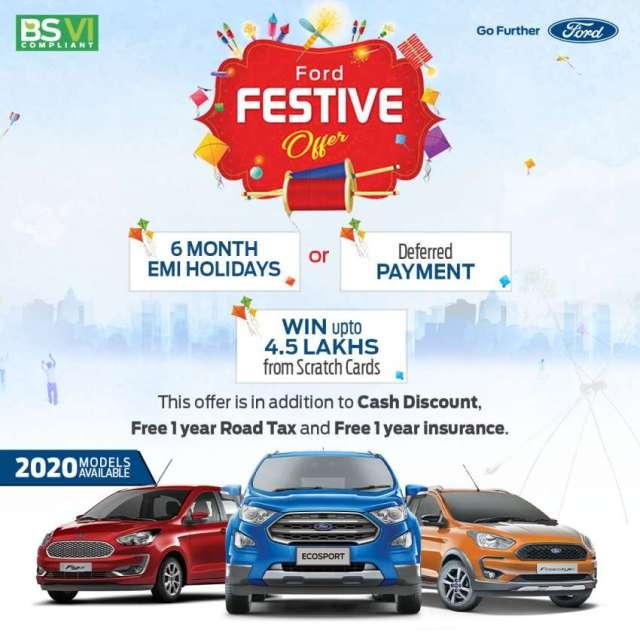 Ford festive offer