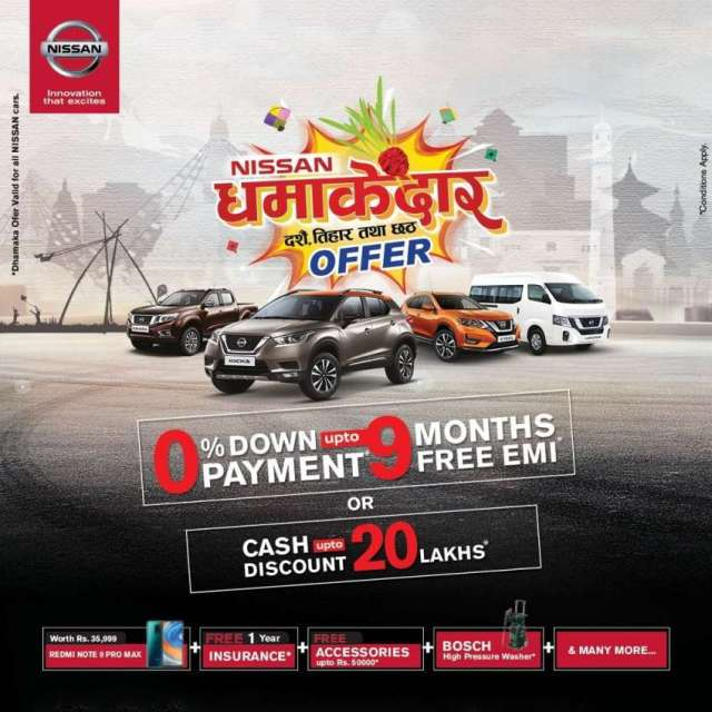 Festive Offer form Nissan