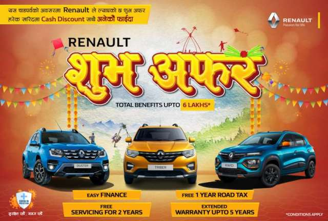 "Time to celebrate festival vibes with ""Renault Shuva Offer"""