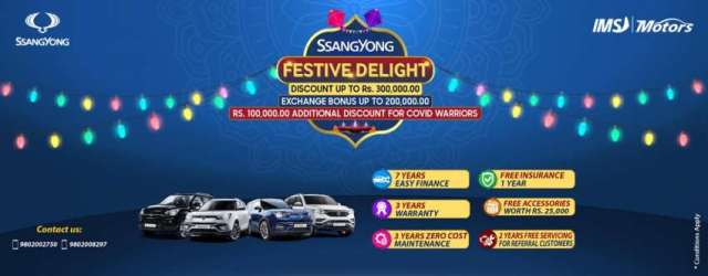 SsangYong's Festive Offer