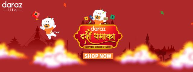 Daraz Dashain Dhamaka!