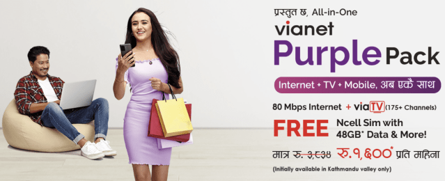 Vianet launches Purple Pack Offer