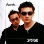 Safalta Lyrics – Aastha Band