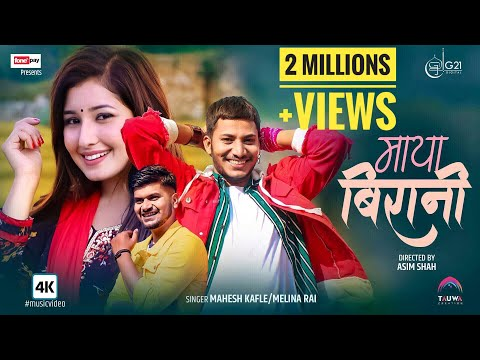 Maya Birani Lyrics - Mahesh Kafle ft. Melina Rai Najir Husen and Aanchal Sharma