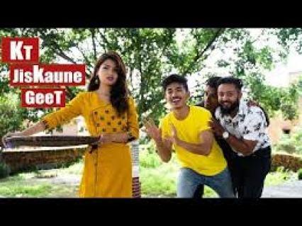 KT Jiskaune Geet - Jibesh Singh Gurung Lyrics, Chords, Tabs, Mp3