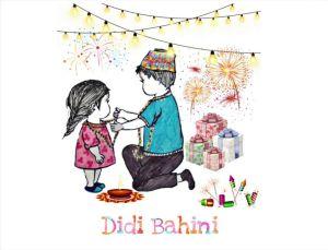 Didi Bahini Lyrics – Neetesh Jung Kunwar   Tihar Special Song   Neetesh Jung Kunwar Songs Lyrics,  Chords, Tabs, Mp3